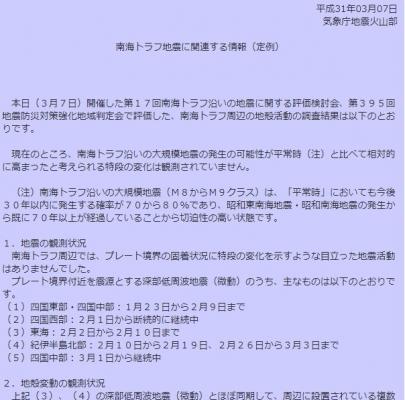 screenshot-04-34-25-1552160065061-061.jpg