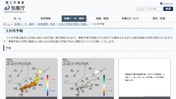 screenshot-04-45-51-1553543151680-680.jpg