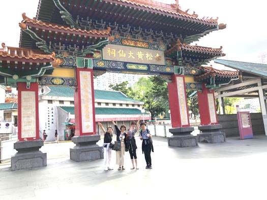 HONGKONG-0001.jpg