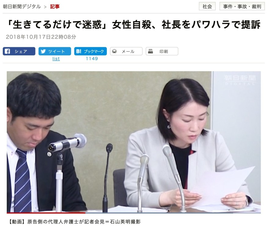 朝日新聞ビハイア
