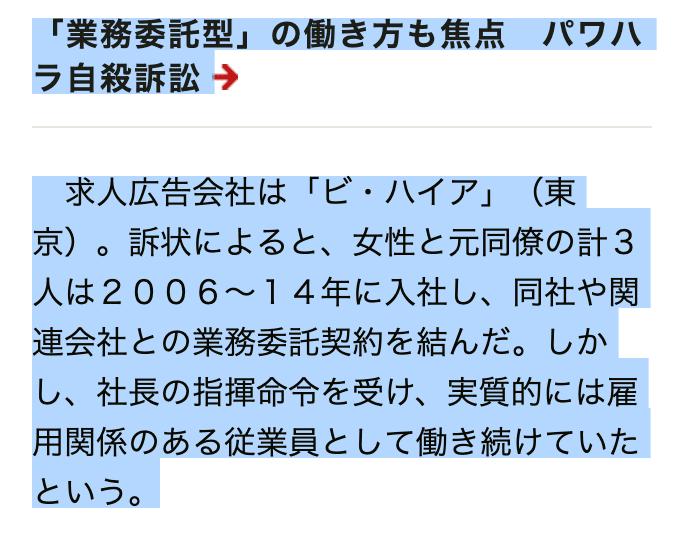 朝日新聞2019-06-10 145806