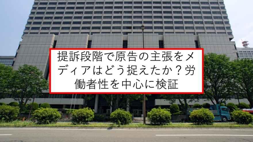 記者会見メディア1