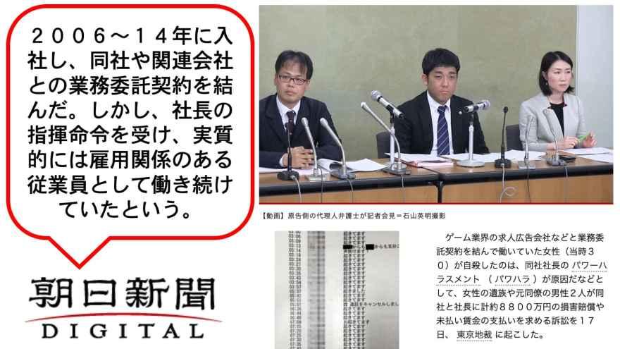 記者会見メディア5