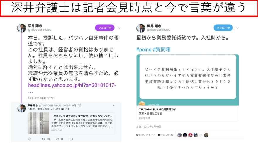 記者会見メディア9