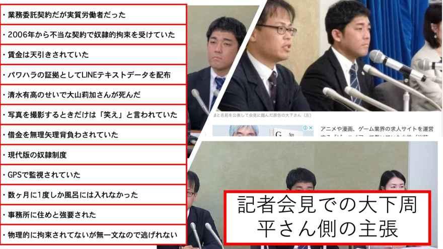 記者会見メディア13