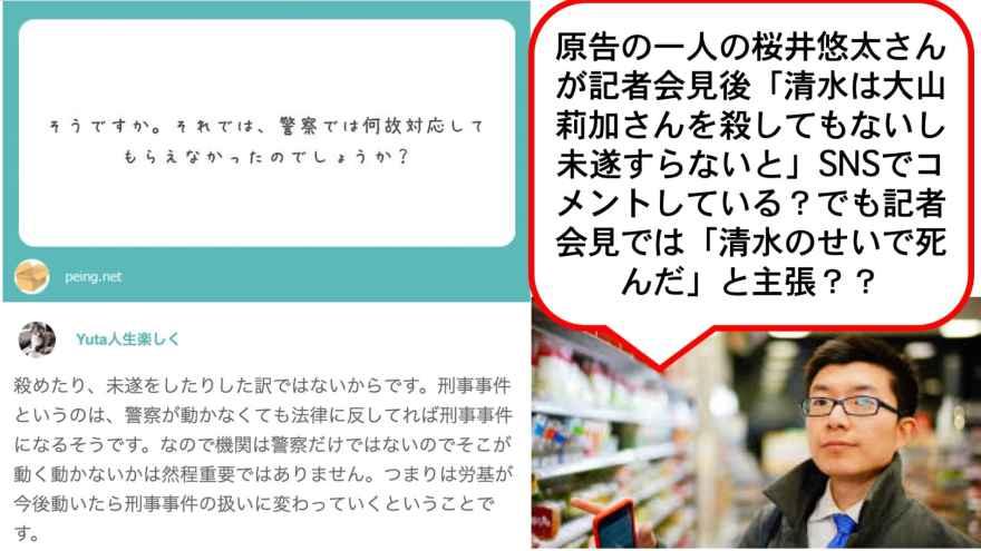 記者会見メディア16