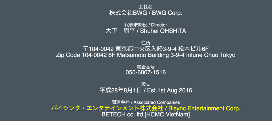 BWG20190531151836.png