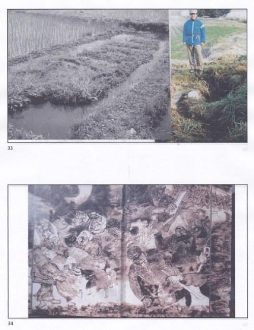 まだ終わらない足尾銅山鉱毒事件17