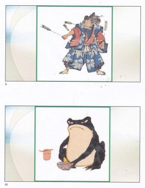 江戸検定の話パワポ資料5