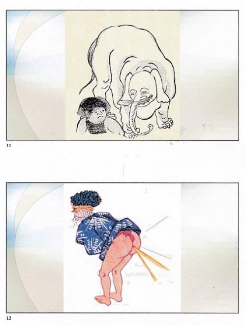 江戸検定の話パワポ資料6