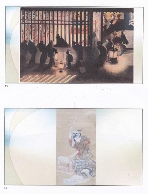 江戸検定の話パワポ資料8