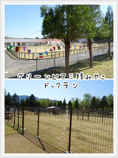 fc2_2019-05-22_01.jpg