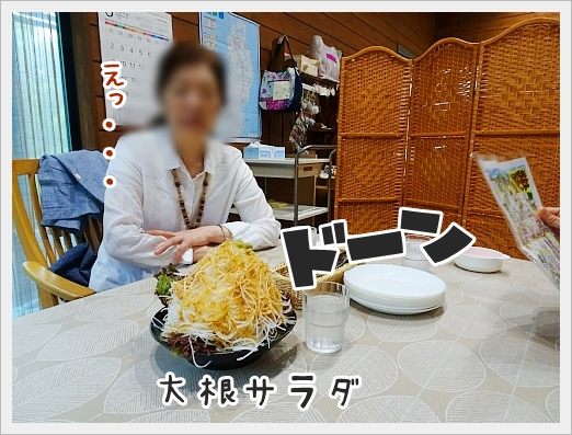 fc2_2019-06-20_02.jpg