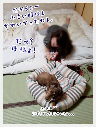 fc2_2019-06-25_11.jpg