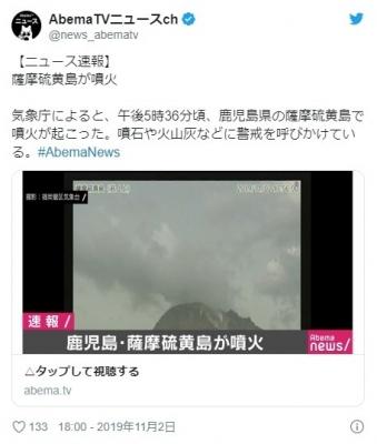 screenshot-02_50_44-1572717044780-780.jpg