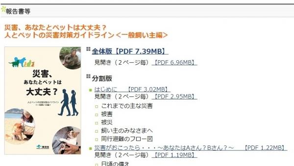 screenshot-03_10_20-1568657420788-788.jpg