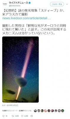 screenshot-03_10_23-1570299023845-845.jpg