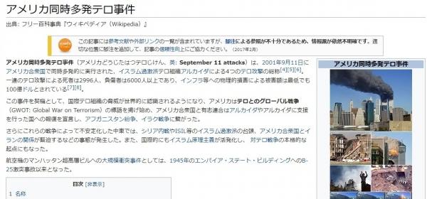 screenshot-04_11_07-1568488267020-020.jpg