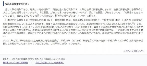screenshot-04_21_07-1569007267268-268.jpg
