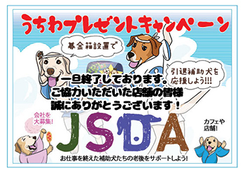 Uchiwa_Banner3.jpg