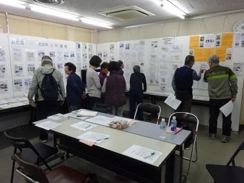 砂田さんミニ講座7