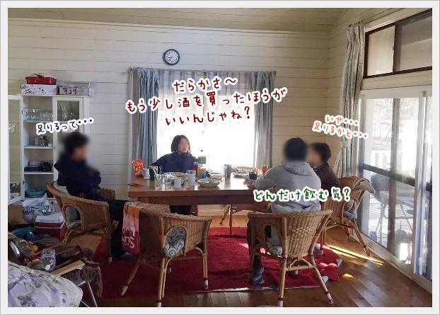 fc2_2020-02-26_03.jpg