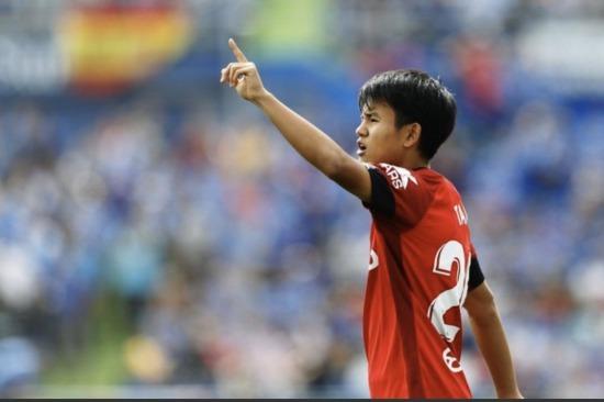 Takefusa Kubo disallowed assist vs Alavés