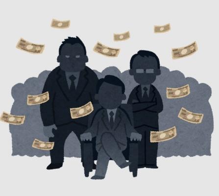 money_Japanese goverment