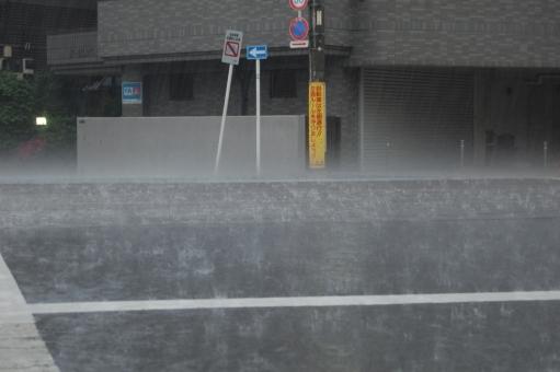 rain_flood3873.jpg