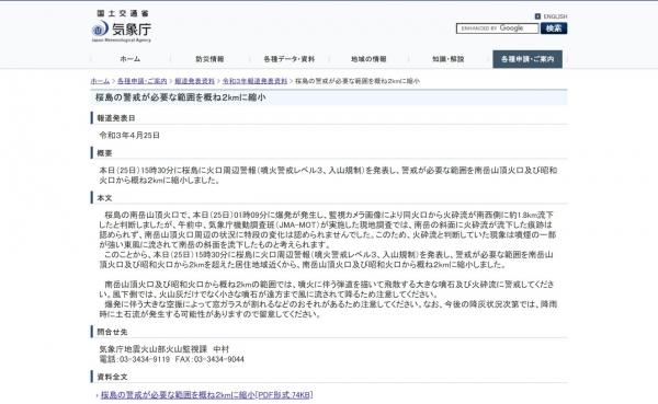 screenshot-05_17_12.jpg