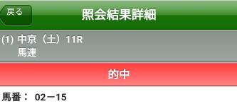 Screenshot_20201003-154547しりうす
