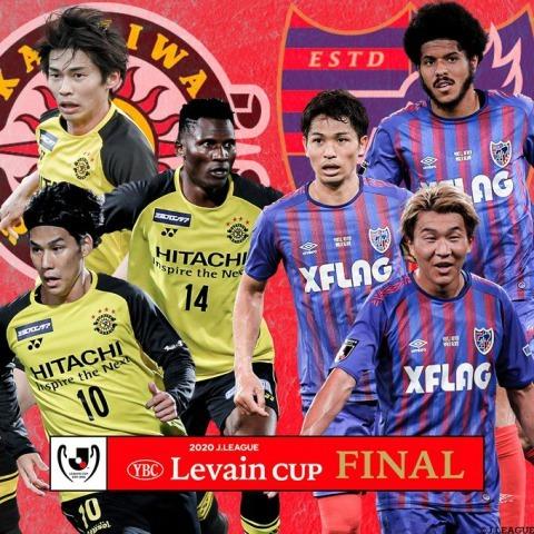Kashiwa Reysol vs FC Tokyo 2020 J LEAGUE YBC Levain CUP Final