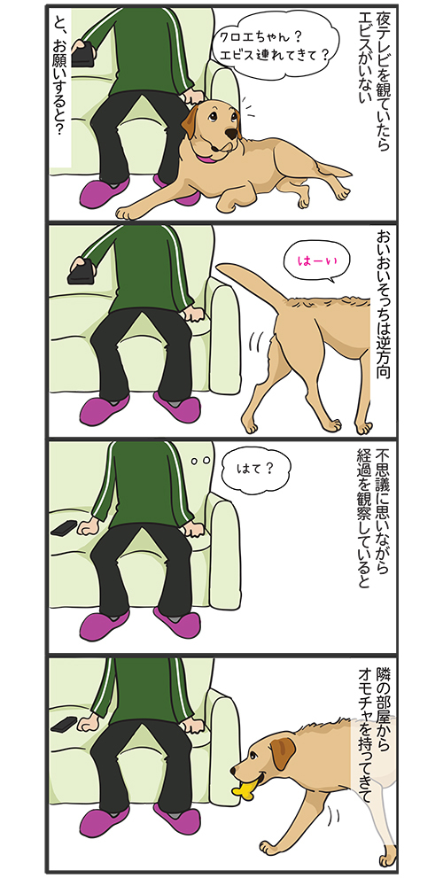 10052021_dogcomic_1.jpg