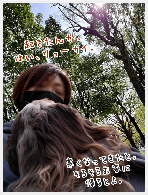 fc2_2021-04-06_05.jpg
