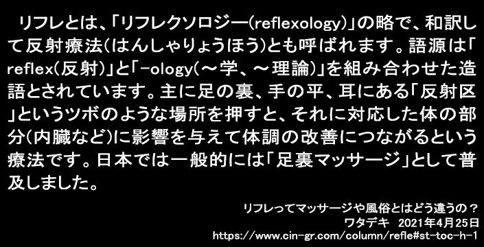 fc2ブログ20210530-006