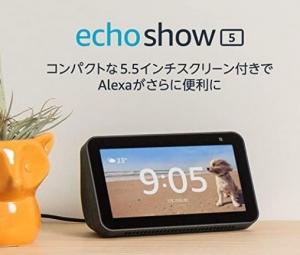 20210323EchoShow5.jpg