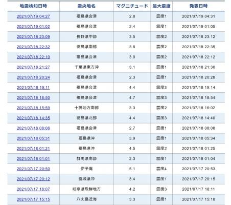 screenshot-05_01_05.jpg