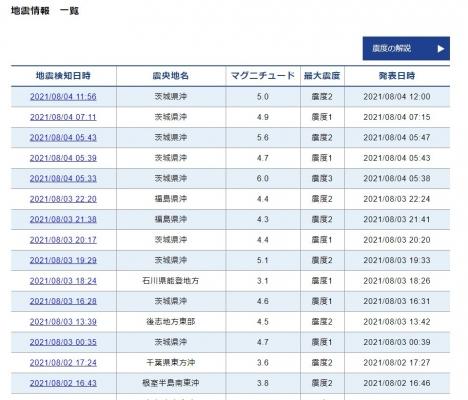 screenshot-13_20_53.jpg