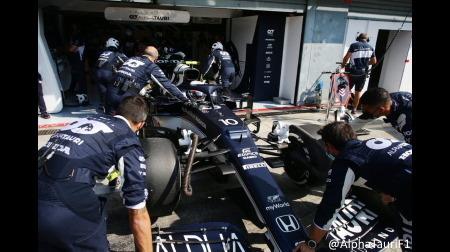 アルファタウリはトラブルでレースできず@F1イタリアGP決勝