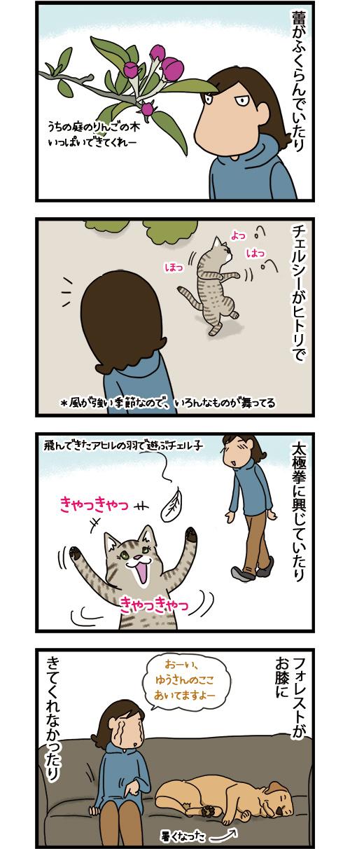 06092021_dogcomic_1.jpg