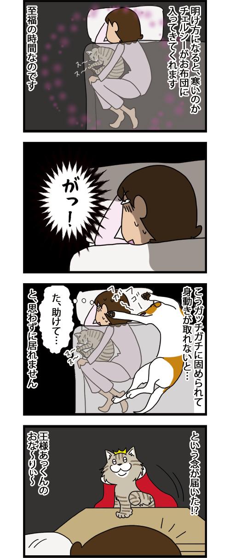 09072021_dogcomic_1.jpg