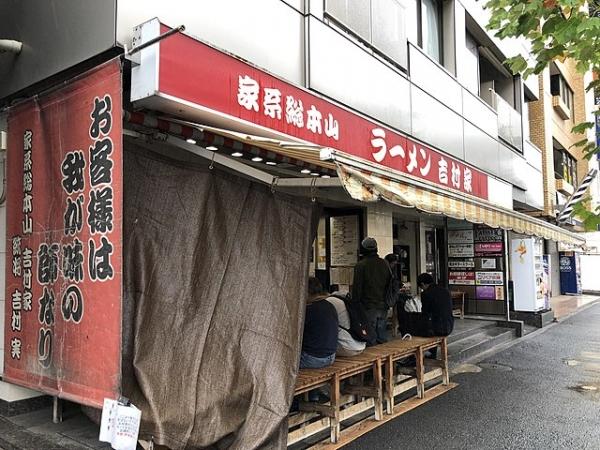 640px-Yoshimuraya.jpg