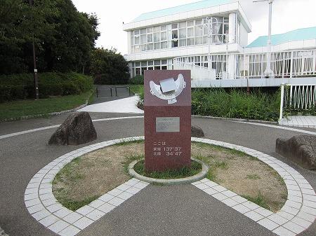 浜名湖SA 2