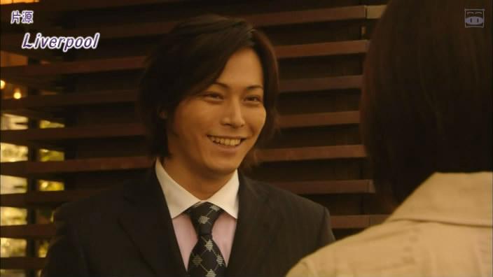 pinky dickhead man [2008春季]火9:絶対彼氏