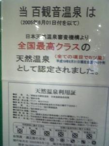 20090101074454
