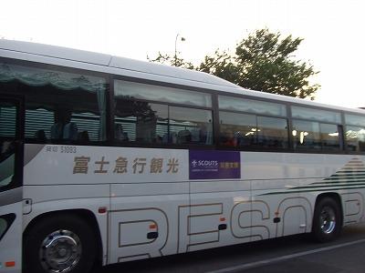 石巻ボランティア 056 (2)