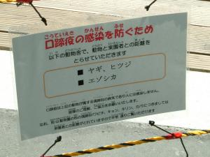 asahikawa+034_convert_20100604212550.jpg
