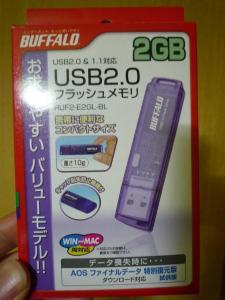 バッファロー/BUFFALO(メルコ) RUF2-E2GL-BL パケ
