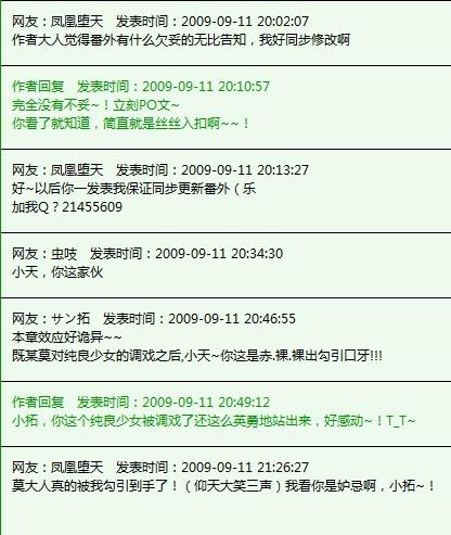 2009091103.jpg