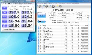 AS596B-128GM-C_1fill_intel